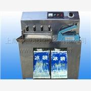 供应彭浦新村注水冰袋灌装封口机