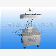 供应天目西路GLF-2000电磁感应铝箔封口机