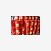 供��信息�|莞�V�X合金切削液,防�P乳化油