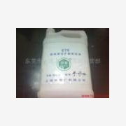供应信息东莞绿宝275超高真空扩散泵硅油