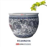 供应供应景德镇名人名作陶瓷大缸