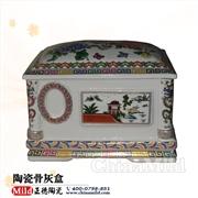 供应景德镇厂家生产供应陶瓷骨灰盒
