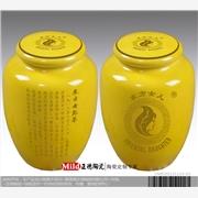 供应订做陶瓷茶叶罐 密封罐子
