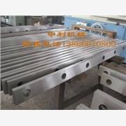 供应Q11-6x2500剪板机刀片 4x2500剪板机刀片 液压、机械剪板机刀片