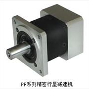 价格优惠专业生产体积小PL40精密行星减速机,上海诺广