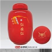 求购东方雅瓷茶叶罐 食品罐  密封罐