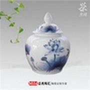供应景德镇陶瓷厂家 陶瓷茶叶罐 罐子 陶瓷茶具 陶瓷密封罐