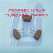 供应中科晶TT6.0M陶瓷晶振