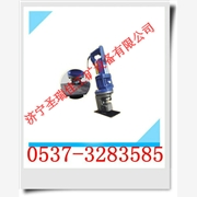 供应MHP-20电动液压冲孔机