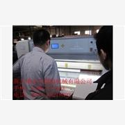 供应国阳780设计新颖 实惠耐用对联切纸机