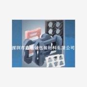 防震材料制品 产品汇 防震材料,深圳防震材料,鑫精诚防震材料