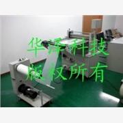 TPU膜 TPU膜 TPU膜 广东深圳华泽科技TPU薄膜公司