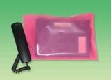 无锡贝诺塑胶塑料包装制品PE袋,行业第一品牌!best