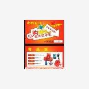 河南郑州刮刮卡设计印刷、奖券、刮奖券、彩券制作