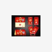 河南郑州红包印刷设计制作   专业红包生产厂家