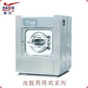 泰州市金兴洗涤机械生产销售新型洗涤设备
