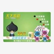 上海刮刮卡制作公司