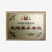 广州厂房水电安装、广州厂房水电设计安装、广州仓库专业装电