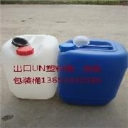 容器包装 产品汇 20L医药塑料桶塑料包装容器生产厂家