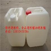 20升食品塑料桶厂家