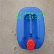 塑料容器制品 产品汇 20升化工塑料桶 化工包装塑料容器