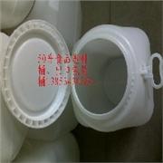 50L塑料桶 全国热卖