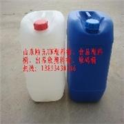 【产品商机】20L塑料桶