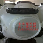 50升HDPE塑料桶食品包装塑料桶