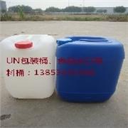 20L食品塑料桶厂家
