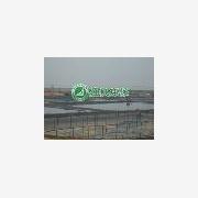 福建哪里有专门虾场养殖的膜 福建虾场养殖膜 养殖膜价格
