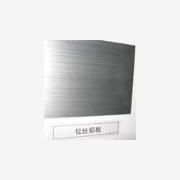 6061进口铝板6061铝板加工6061轻轨铝板苏州荣仁铝业
