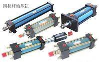 上海拉杆液压缸设计