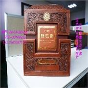 深圳皮盒廠/專業皮盒訂做廠家/深圳茶葉皮盒包裝廠