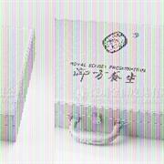 【厂家直供】燕窝皮盒|虫草皮盒|皮质保健品套装盒,纯手工制作