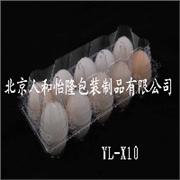 10枚草鸡蛋盒 鸡蛋托