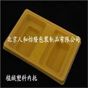电子吸塑包装 吸塑包装产品 吸塑包装材料 吸塑包装公司