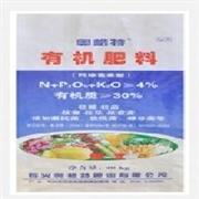 编织袋供应商 化肥包装袋 塑料编织袋