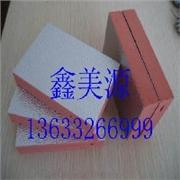 酚醛保温板,酚醛保温板适用于外墙保温,不开裂不燃烧