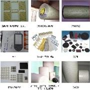 3M各种胶纸 3M9448胶纸 3M9080胶纸