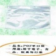 生产POF收缩膜 PVC收缩袋  专业收缩袋
