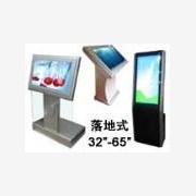供应:商场查询机、触摸屏一体机、多点触摸屏(肯西恩)