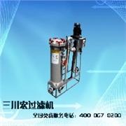三川宏CB-2006型_化学镍过滤机_专业环保镀镍专用过滤机