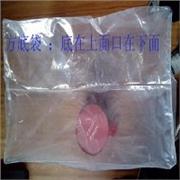 昆明塑料包装厂定制昆明方底袋昆明手工袋