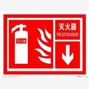 城阳高新区消防器材 城阳哪家消防栓卖得好 城阳特种防护用品批