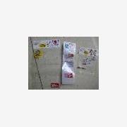 胶州塑料包装袋哪家便宜质量优质首选振昌工贸优质的选择优惠的价