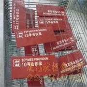 厦门丝网印 欣恒鑫工艺精湛服务满意 承接外包业务 量大从优