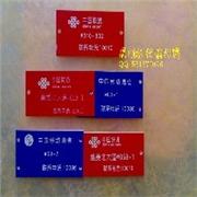标牌铭牌专业设计 双色板铭牌设计与制作 双色板标牌多种颜色