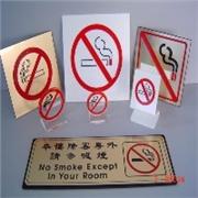 厦门商场酒店商业消防标示牌设计与定做 消防标牌系统设计制作