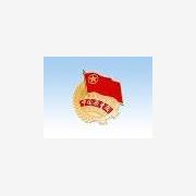 深圳电铸标牌生产厂家 宝安电铸标牌加工价格 松岗电铸标牌厂