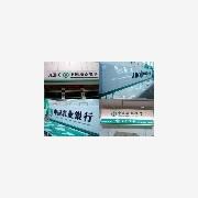 北京金车专业生产制作银行标牌制作 银行标牌制作价格